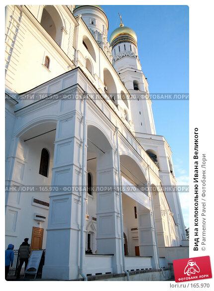 Вид на колокольню Ивана Великого, фото № 165970, снято 23 декабря 2007 г. (c) Parmenov Pavel / Фотобанк Лори