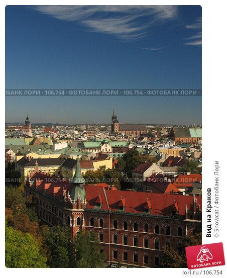 Вид на Краков, фото № 106754, снято 29 сентября 2007 г. (c) Snowcat / Фотобанк Лори