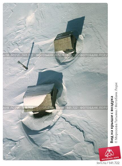 Вид на крыши с воздуха, фото № 141722, снято 3 марта 2005 г. (c) Морозова Татьяна / Фотобанк Лори