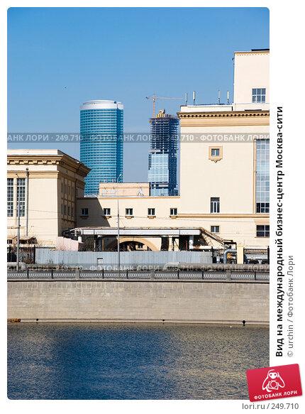 Вид на международный бизнес-центр Москва-сити, фото № 249710, снято 30 марта 2008 г. (c) urchin / Фотобанк Лори