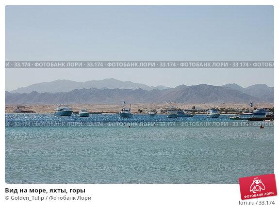 Вид на море, яхты, горы, фото № 33174, снято 10 февраля 2007 г. (c) Golden_Tulip / Фотобанк Лори