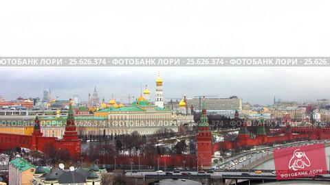 Вид на Московский Кремль со смотровой площадки храма Христа Спасителя, видеоролик № 25626374, снято 27 февраля 2017 г. (c) Алексей Ларионов / Фотобанк Лори
