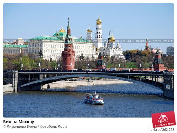 Купить «Вид на Москву», фото № 262278, снято 21 апреля 2008 г. (c) Лифанцева Елена / Фотобанк Лори