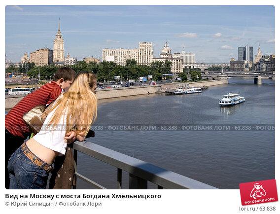Вид на Москву с моста Богдана Хмельницкого, фото № 63838, снято 9 июня 2007 г. (c) Юрий Синицын / Фотобанк Лори