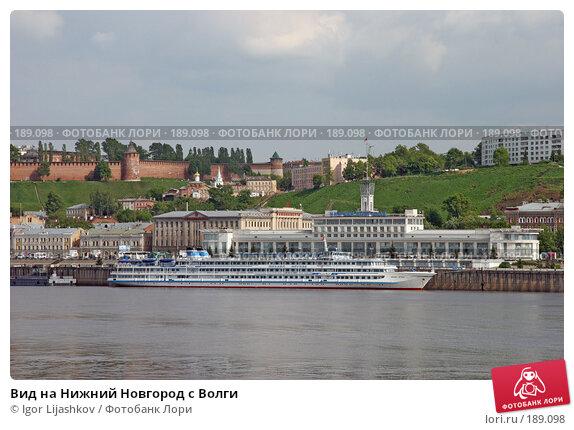 Купить «Вид на Нижний Новгород с Волги», фото № 189098, снято 26 ноября 2004 г. (c) Igor Lijashkov / Фотобанк Лори