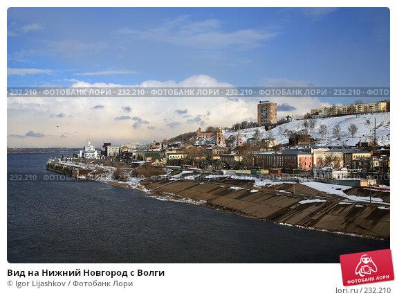 Вид на Нижний Новгород с Волги, фото № 232210, снято 21 марта 2008 г. (c) Igor Lijashkov / Фотобанк Лори