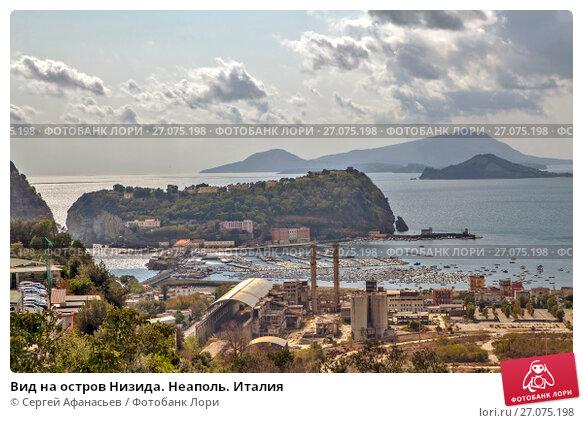 Вид на остров Низида. Неаполь. Италия, фото № 27075198, снято 9 сентября 2017 г. (c) Сергей Афанасьев / Фотобанк Лори