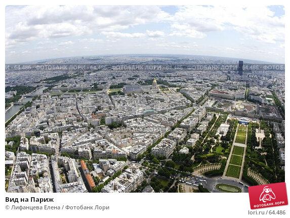 Вид на Париж, фото № 64486, снято 24 июля 2017 г. (c) Лифанцева Елена / Фотобанк Лори