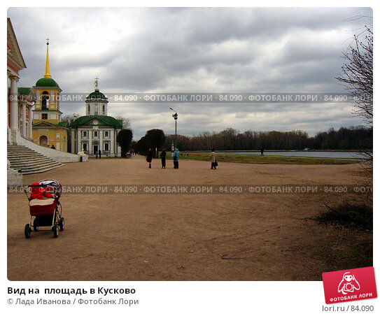 Купить «Вид на  площадь в Кусково», фото № 84090, снято 23 апреля 2006 г. (c) Лада Иванова / Фотобанк Лори