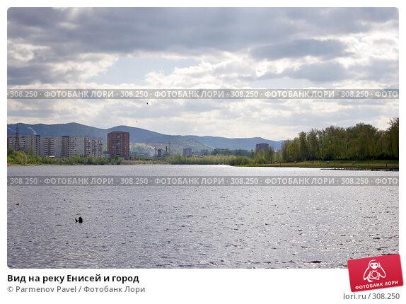 Вид на реку Енисей и город, фото № 308250, снято 22 мая 2008 г. (c) Parmenov Pavel / Фотобанк Лори