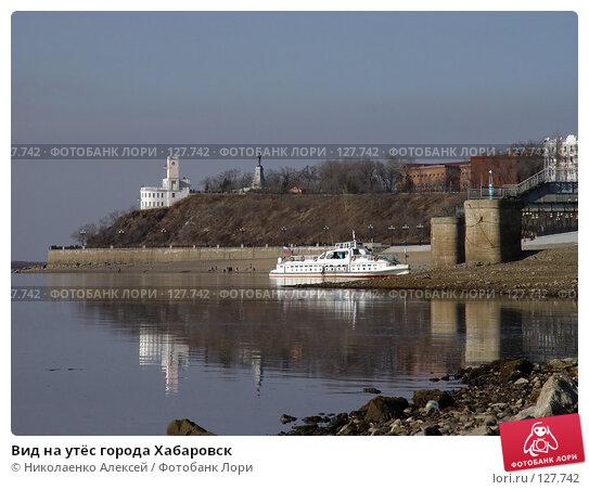 Вид на утёс города Хабаровск, фото № 127742, снято 29 апреля 2017 г. (c) Николаенко Алексей / Фотобанк Лори