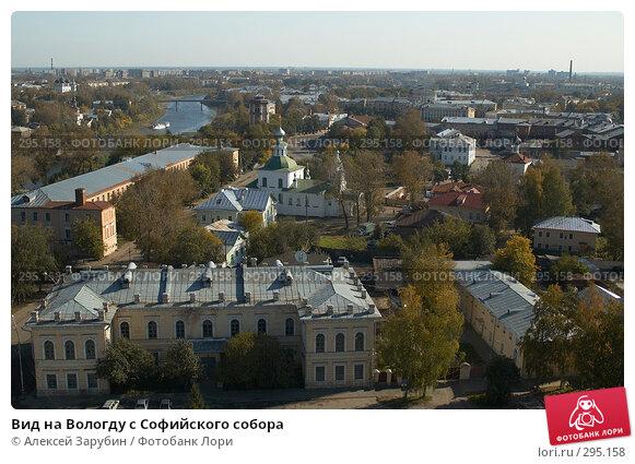 Вид на Вологду с Софийского собора, фото № 295158, снято 24 сентября 2006 г. (c) Алексей Зарубин / Фотобанк Лори
