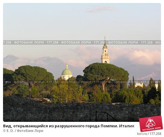 Вид, открывающийся из разрушенного города Помпеи. Италия, фото № 177258, снято 8 января 2008 г. (c) Екатерина Овсянникова / Фотобанк Лори