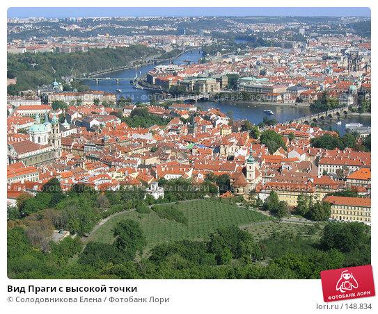 Вид Праги с высокой точки, фото № 148834, снято 10 сентября 2004 г. (c) Солодовникова Елена / Фотобанк Лори