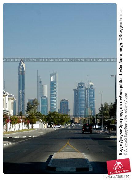 Вид с Джумейра роуд на небоскрёбы Шейх Заед роуд. Объединённые Арабские Эмираты, фото № 305170, снято 16 ноября 2007 г. (c) Алексей Зарубин / Фотобанк Лори