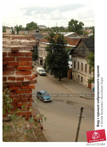 Вид с крыши заброшенного здания, фото № 21654, снято 9 августа 2006 г. (c) Юлия Яковлева / Фотобанк Лори