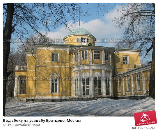 Вид сбоку на усадьбу Братцево, Москва, фото № 182266, снято 14 марта 2004 г. (c) Fro / Фотобанк Лори
