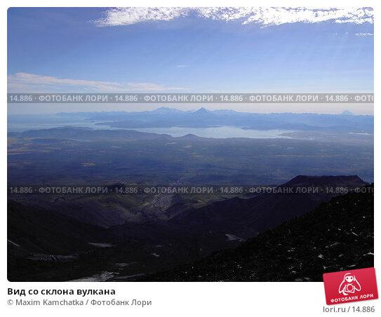 Вид со склона вулкана, фото № 14886, снято 10 сентября 2006 г. (c) Maxim Kamchatka / Фотобанк Лори