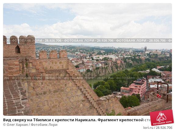 Купить «Вид сверху на Тбилиси с крепости Нарикала. Фрагмент крепостной стены», фото № 28926706, снято 8 августа 2013 г. (c) Олег Хархан / Фотобанк Лори