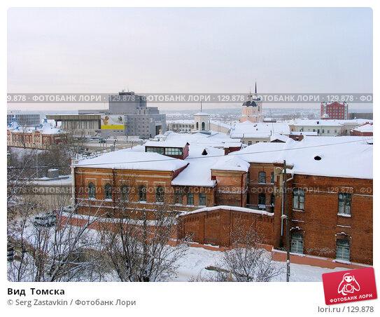 Купить «Вид  Томска», фото № 129878, снято 22 декабря 2004 г. (c) Serg Zastavkin / Фотобанк Лори