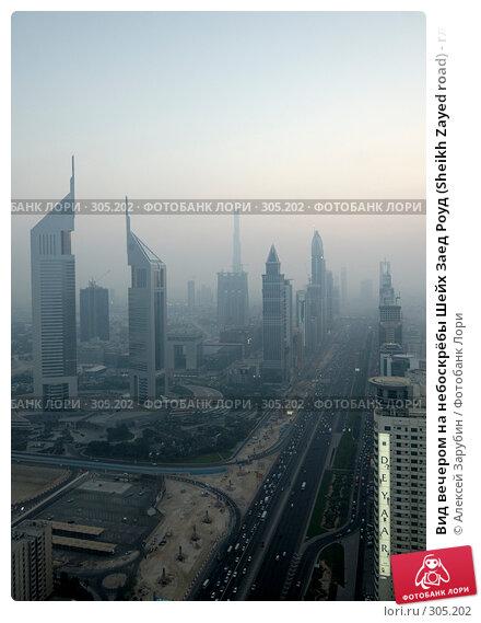 Вид вечером на небоскрёбы Шейх Заед Роуд (Sheikh Zayed road) - главная транспортная артерия Дубай, на заднем плане Burj Dubai - самое высокое здание на планете. Объединённые Арабские Эмираты, фото № 305202, снято 19 ноября 2007 г. (c) Алексей Зарубин / Фотобанк Лори
