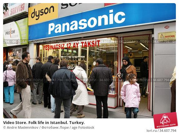 Video Store. Folk life in Istanbul. Turkey. (2005 год). Редакционное фото, фотограф Andre Maslennikov / age Fotostock / Фотобанк Лори