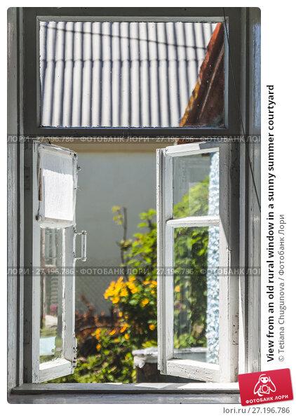 Купить «View from an old rural window in a sunny summer courtyard», фото № 27196786, снято 30 июля 2017 г. (c) Tetiana Chugunova / Фотобанк Лори