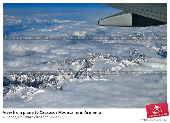 Купить «View from plane to Caucasus Mountains in Armenia», фото № 28307162, снято 4 апреля 2018 г. (c) Володина Ольга / Фотобанк Лори