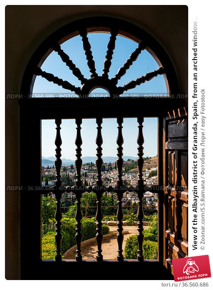 View of the Albayzin district of Granada, Spain, from an arched window... Стоковое фото, фотограф Zoonar.com/S.S.Ramana / easy Fotostock / Фотобанк Лори