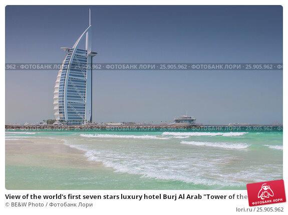 "Купить «View of the world's first seven stars luxury hotel Burj Al Arab ""Tower of the Arabs"", Madinat Jumeirah in Dubai with palms tree, United Arab Emirates», фото № 25905962, снято 19 ноября 2018 г. (c) BE&W Photo / Фотобанк Лори"