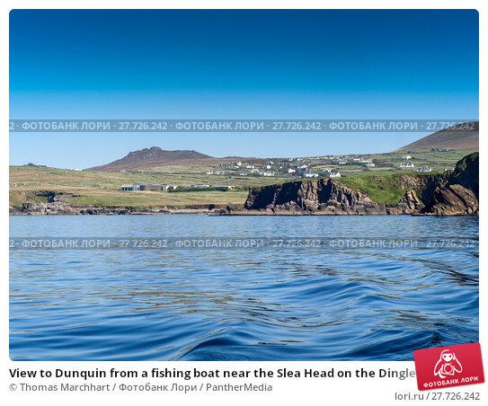 Купить «View to Dunquin from a fishing boat near the Slea Head on the Dingle Peninsula in Ireland with a clear deep blue sky», фото № 27726242, снято 22 апреля 2019 г. (c) PantherMedia / Фотобанк Лори
