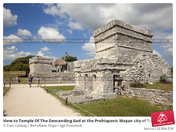 View to Temple Of The Descending God at the Prehispanic Mayan city of Tulum Archaeological Site, Tulum, Quintana Roo, Mexico, Central America. Стоковое фото, фотограф Cem Canbay / age Fotostock / Фотобанк Лори