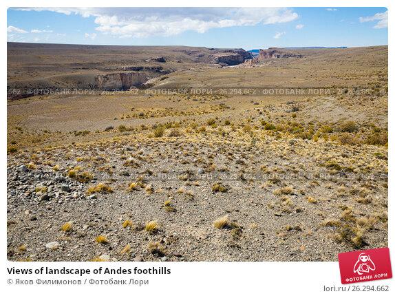 Купить «Views of landscape of Andes foothills», фото № 26294662, снято 30 января 2017 г. (c) Яков Филимонов / Фотобанк Лори
