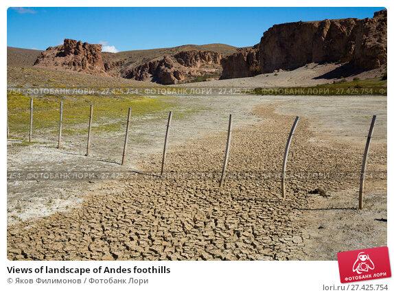 Купить «Views of landscape of Andes foothills», фото № 27425754, снято 30 января 2017 г. (c) Яков Филимонов / Фотобанк Лори