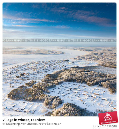 Купить «Village in winter, top view», фото № 16758518, снято 16 декабря 2015 г. (c) Владимир Мельников / Фотобанк Лори
