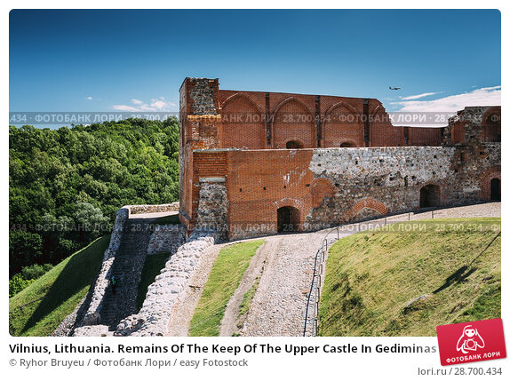 Купить «Vilnius, Lithuania. Remains Of The Keep Of The Upper Castle In Gediminas Hill In Summer Day. UNESCO World Heritage Site.», фото № 28700434, снято 5 июля 2016 г. (c) easy Fotostock / Фотобанк Лори