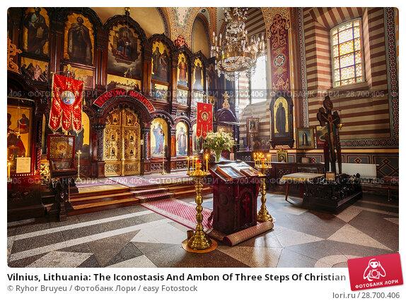 Купить «Vilnius, Lithuania: The Iconostasis And Ambon Of Three Steps Of Christian Orthodox Church Of Saint Nicholas.», фото № 28700406, снято 4 июля 2016 г. (c) easy Fotostock / Фотобанк Лори