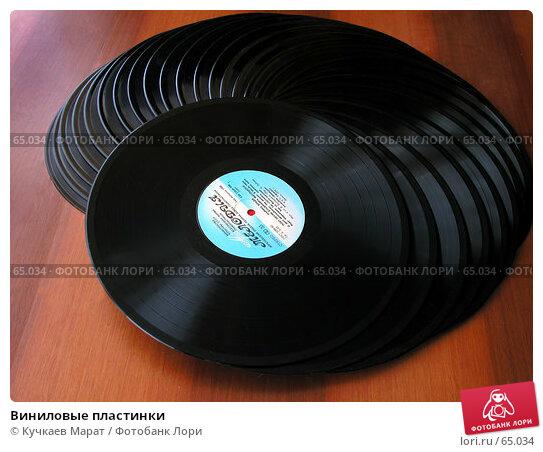 Виниловые пластинки, фото № 65034, снято 25 июля 2007 г. (c) Кучкаев Марат / Фотобанк Лори
