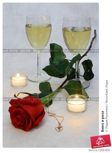 Вино и роза, фото № 203470, снято 15 февраля 2008 г. (c) Лидия Рыженко / Фотобанк Лори