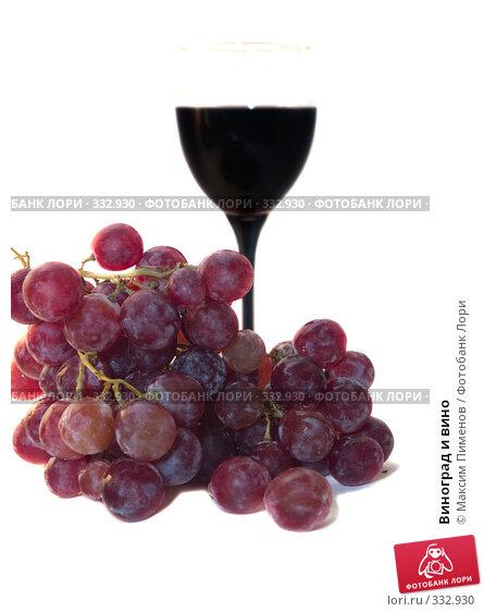 Виноград и вино, фото № 332930, снято 24 марта 2008 г. (c) Максим Пименов / Фотобанк Лори