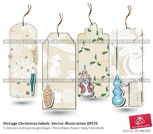 Vintage Christmas labels. Vector illustration EPS10. Стоковое фото, фотограф Zoonar.com/yunna gorskaya / easy Fotostock / Фотобанк Лори
