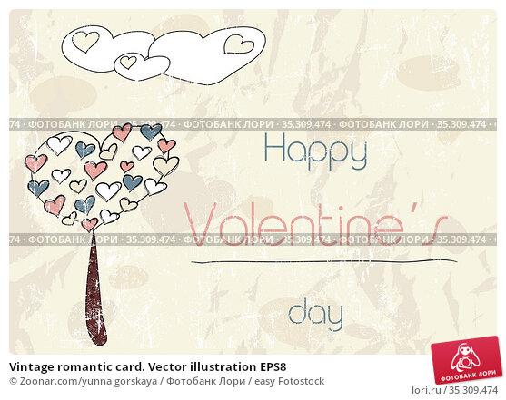 Vintage romantic card. Vector illustration EPS8. Стоковое фото, фотограф Zoonar.com/yunna gorskaya / easy Fotostock / Фотобанк Лори