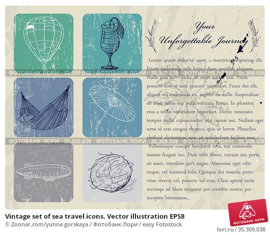 Vintage set of sea travel icons. Vector illustration EPS8. Стоковое фото, фотограф Zoonar.com/yunna gorskaya / easy Fotostock / Фотобанк Лори