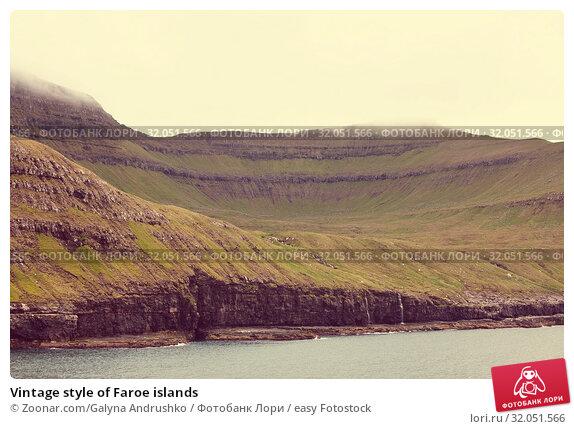 Vintage style of Faroe islands. Стоковое фото, фотограф Zoonar.com/Galyna Andrushko / easy Fotostock / Фотобанк Лори