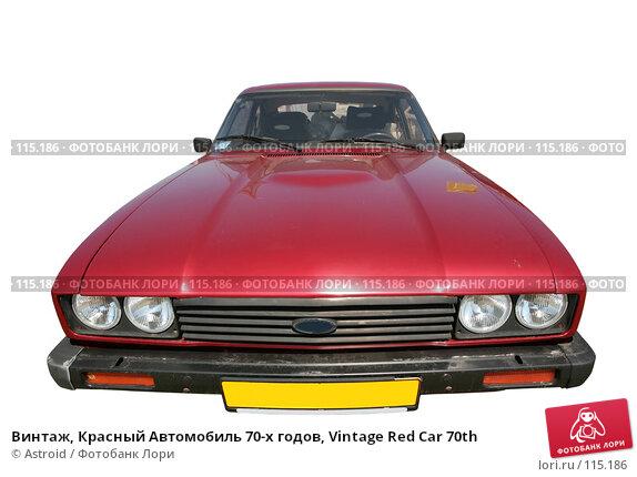 Винтаж, Красный Автомобиль 70-х годов, Vintage Red Car 70th, фото № 115186, снято 28 февраля 2017 г. (c) Astroid / Фотобанк Лори