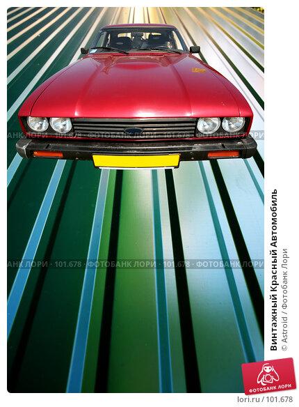 Купить «Винтажный Красный Автомобиль», фото № 101678, снято 2 октября 2007 г. (c) Astroid / Фотобанк Лори