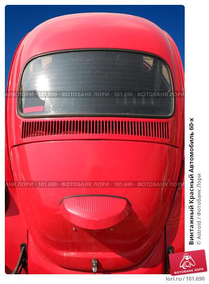 Винтажный Красный Автомобиль 60-х, фото № 101690, снято 8 декабря 2016 г. (c) Astroid / Фотобанк Лори