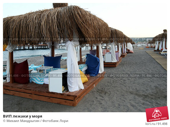 Купить «ВИП лежаки у моря», фото № 91498, снято 4 сентября 2007 г. (c) Михаил Мандрыгин / Фотобанк Лори