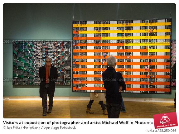 Купить «Visitors at exposition of photographer and artist Michael Wolf in Photomuseum, Den Haag, Holland», фото № 28250066, снято 18 февраля 2018 г. (c) age Fotostock / Фотобанк Лори