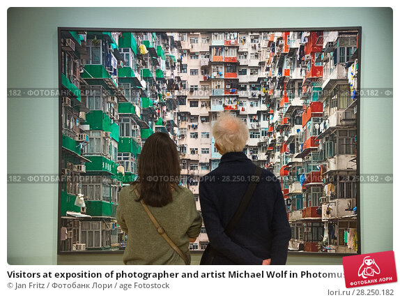 Купить «Visitors at exposition of photographer and artist Michael Wolf in Photomuseum, Den Haag, Holland», фото № 28250182, снято 18 февраля 2018 г. (c) age Fotostock / Фотобанк Лори